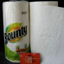 Bounty Giveaway #BountyChallenge.1