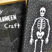 Easy Halloween Craft :: HoosierHomemade.com